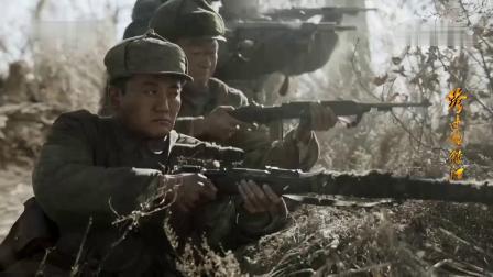 013《跨过鸭绿江》邓岳的部队成功伏击敌人 敌人损失惨重
