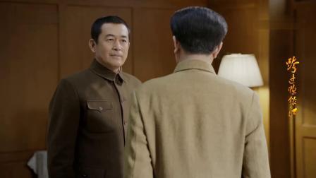 014《跨过鸭绿江》毛泽东收到伏击战大捷的报告后十分高兴
