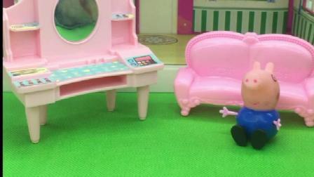乔治在家拼学校,原来乔治想上幼儿园了!
