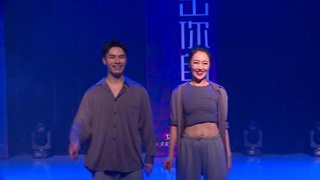双人舞《送你一朵小红花》官生松&RITA