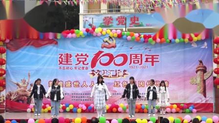 舞蹈《东西》-资中县孟塘镇中心学校8.6班