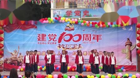 诗朗诵《少年中国说》-资中县孟塘镇中心学校5.2班