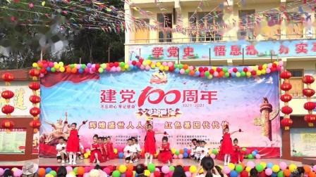 舞蹈《中国美》资中县孟塘镇中心学校2.3班