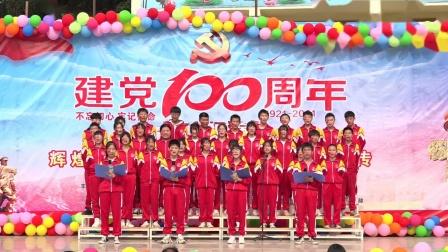 诗朗诵《少年中国说》资中县孟塘镇中心学校8.5班