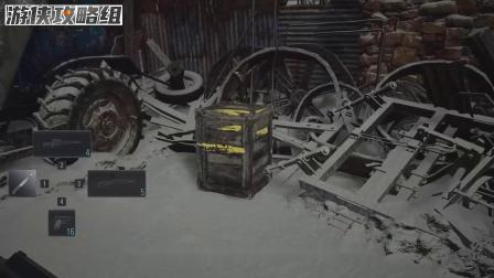 【游侠攻略组原创】《生化危机8》工厂保险柜密码分享