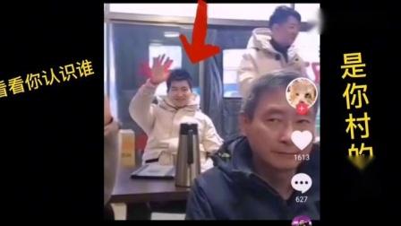 【西藏冒险王】单位聚餐