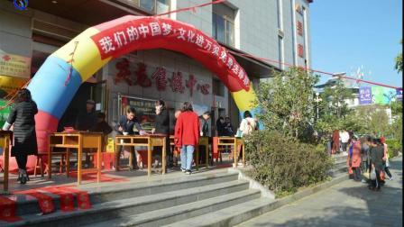 凤庆县书法协会活动形式多样 成绩斐然