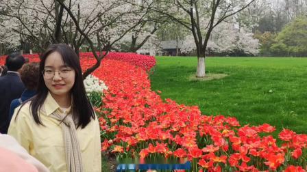 杭州《太子湾公园》
