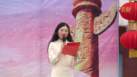 资中县孟塘镇庆祝建党100周年文艺汇演(上集)