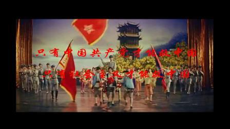 工农兵联合起来(奋进新时代).mkv
