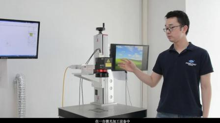 如何选择一台合适的激光振镜