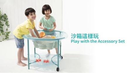 Weplay 晶彩貝殼沙箱 KT2005