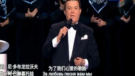 Надежда希望 - 指挥哈利洛夫中将 演唱科布松 钢琴巴赫慕托娃 普京总统致辞 14年巴赫慕托娃85岁生日音乐会(C Y试音版)