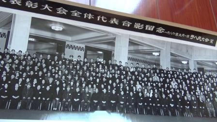 党和国家领导在人民大会堂接见全国计生双先会代表合影