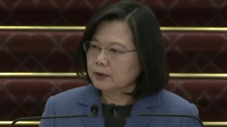 """台湾成""""地球最危险地区"""",蔡英文苏贞昌出手,大陆道出可怕后果"""