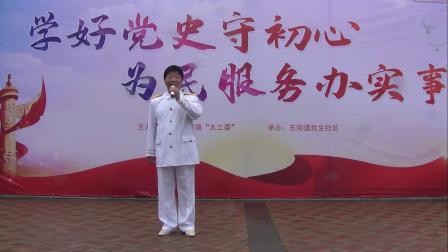 男声独唱《扶贫路上唱新歌》演唱:杨存华