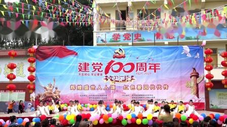 舞蹈《国学礼赞》资中县孟塘镇中心学校2.2班