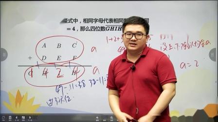 五春双师培优A+周五班第10讲断流后视频