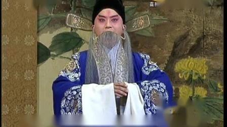 京剧《洪羊洞》选段_万琳(杨派)