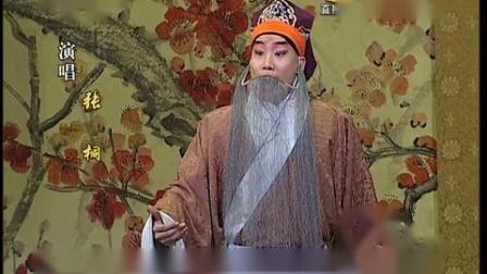 京剧《洪羊洞》选段_张桐(杨派)