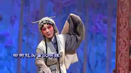 淮剧 顾芯瑜《秦香莲-自那日》