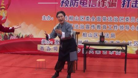 豫剧《红灯记》选段 表演:蔡玉霞 张书芹