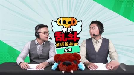 2021BSC东亚赛区 5月月度决赛 四进二 ICE BAHN vs RKS