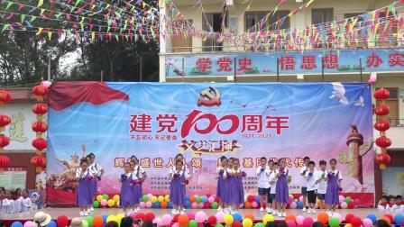 资中县孟塘镇庆祝建党100周年文艺汇演(下集)