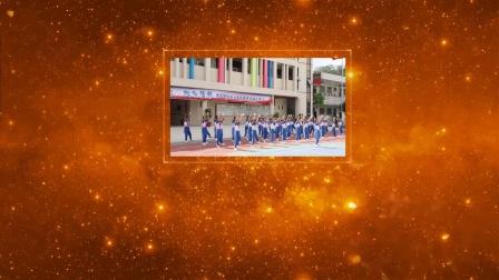 赤石镇中心小学校园舞蹈比赛