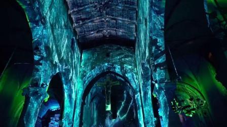 Earth - Diving into Magic HD
