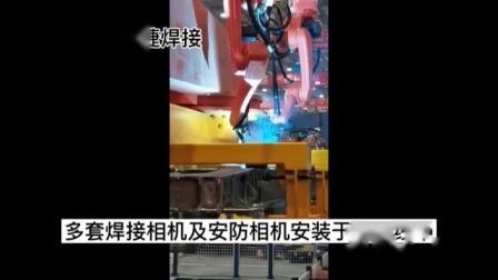 熔池监控在轨道交通焊接自动化中的应用