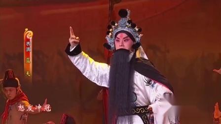 京剧《满江红》表演-蓝天