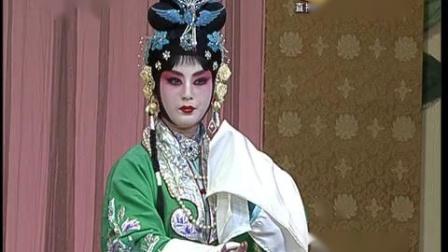 京剧《西厢记》选段_王奕戈(张派)