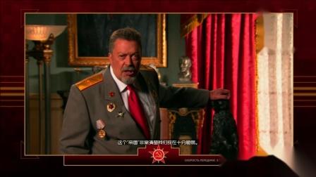 【PC】『红色警戒3』苏军01(列宁格勒保卫战:伯劳与荆棘)