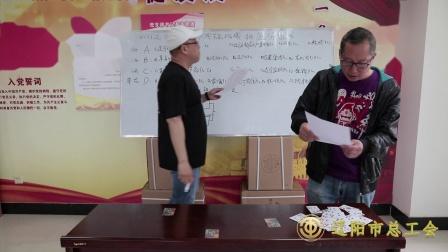 2021年辽宁省职工乒乓球比赛抽签分组仪式