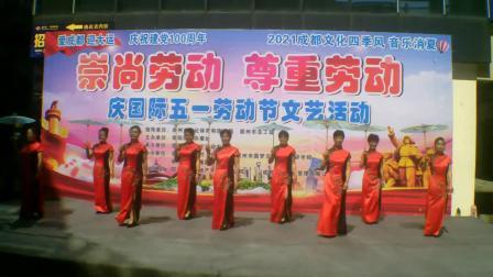 崇州市苿莉旗袍成立