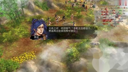 侠客风云传流程解说第15期:天都烽前战