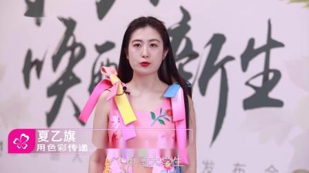 """2021都市丽人""""正青年""""中国大学生内衣创意设计大赛:正式开赛!"""