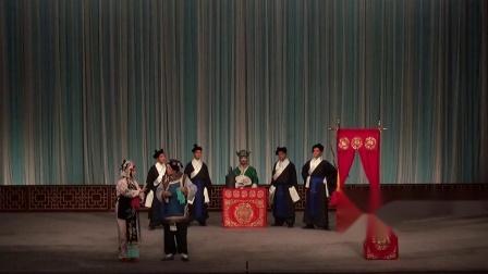 京剧《铁弓缘》北京和韵,国声京剧团.MP4