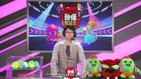 最强乱斗士 5月团队抢分赛 D2 第十二场 TIG Origin VS TKE2021