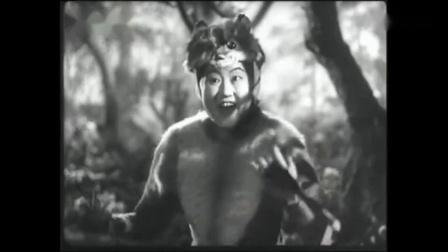经典老电影-【小白兔】1954 _高清