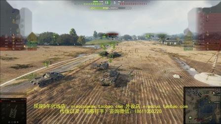 坦克世界 国服领土战炮神视角战GC一炸炸一片