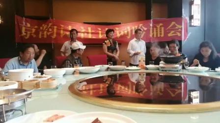 陈玉华老师和刘天华老师演唱京剧沙家浜选段《智斗》