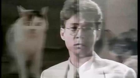 姜育恒 再回首 1989 MV 无损音源 Pr修复