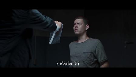 TL191.Ambipur 清香剂广告 THE INNOCENT(中文字幕).我爱TVC