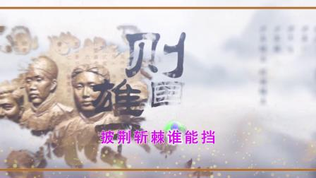 少年中国说主屏视频