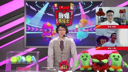 最强乱斗士 5月团队抢分赛 D2 第十五场 TKE2021 VS Fake-TOC