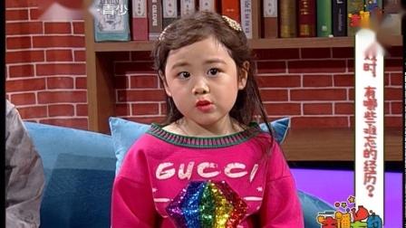 辽宁广播电视台 教育·青少频道儿童综艺访谈节目《主播有约》