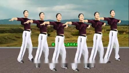 热门广场舞《黄土高坡》大气豪迈, 舞步动感, 好听更好看~