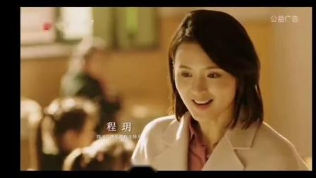 四川妇女儿童频道转播《2021年央视春晚》结束后广告(2021年2月12日)